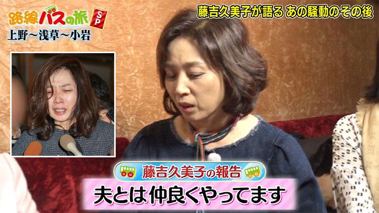 마쿠라영업 불륜 여배우 일본미투 이토시오리, 마쿠라영업(성상납)으로 조롱한 여성 만화가 법적조치