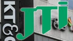 KTNG JT 240x135 왕초보를 위한 기초 일본어 인사말 회화 배우기