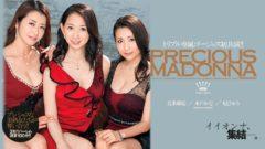Precious Madonna 240x135 왕초보를 위한 기초 일본어 인사말 회화 배우기