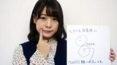yaginana 240x135 왕초보를 위한 기초 일본어 인사말 회화 배우기