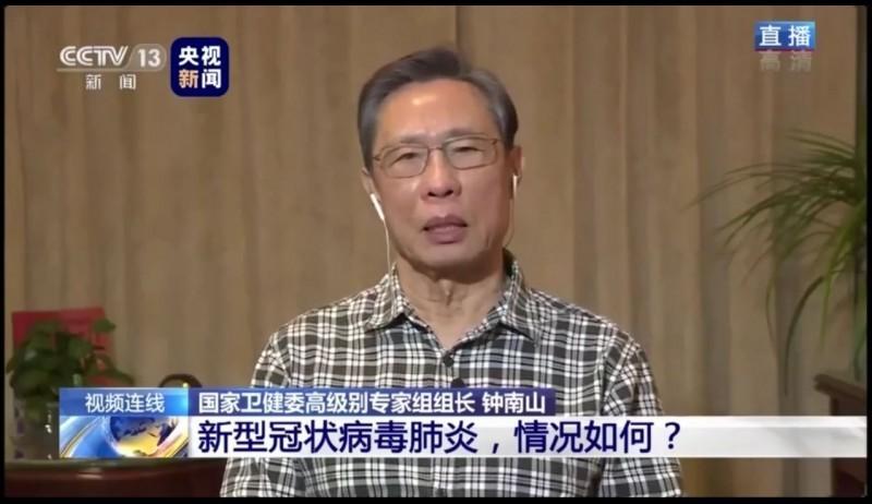 鍾南山 중국 중난산 박사, 신종 코로나바이러스는 박쥐에 유래! 전염성 강해