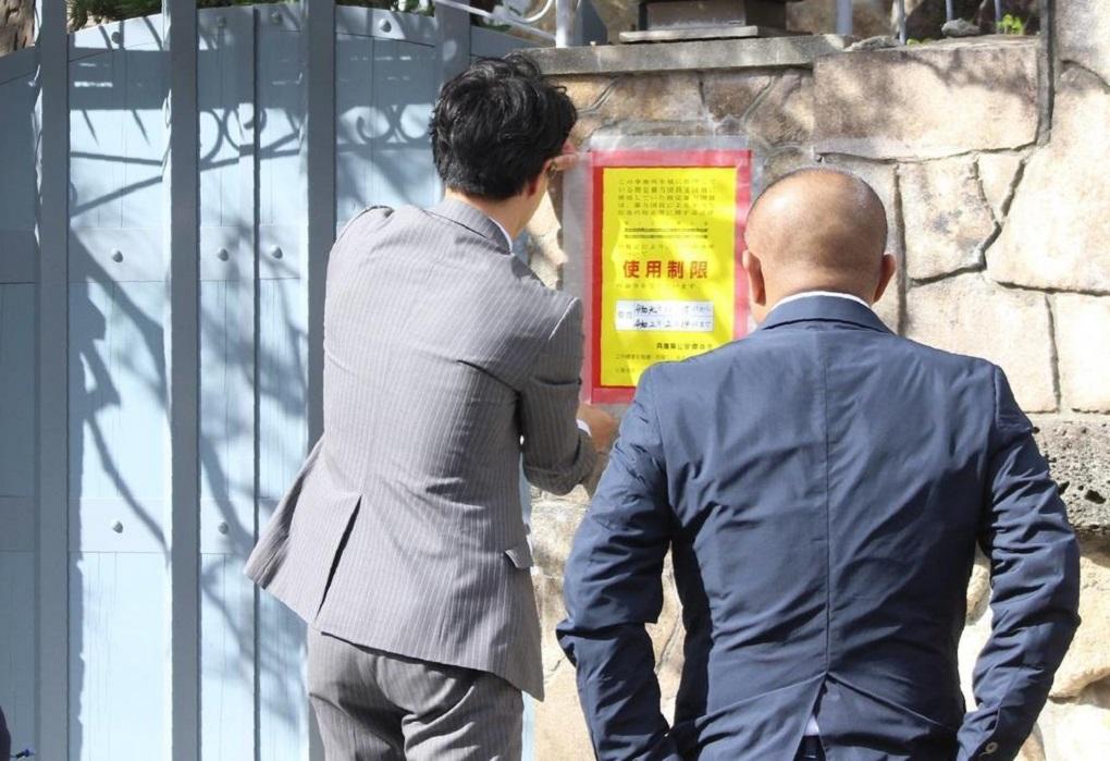 야쿠자 야마구치파 일본 공안위원회, 야쿠자 야마구치구미 특정항쟁 지정폭력단에 지정