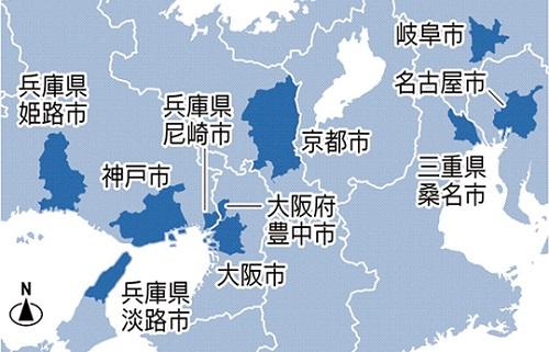 야쿠자 지정폭력단 일본 공안위원회, 야쿠자 야마구치구미 특정항쟁 지정폭력단에 지정