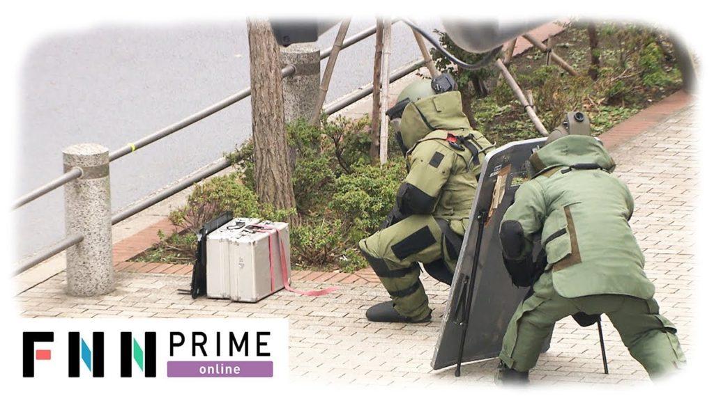 오다이바 폭발물 1024x576 도쿄의 인기 여행지 오다이바에서 폭발물 발견, 처리반 출동
