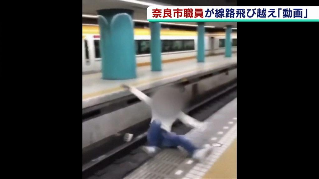 일본공무원 선로추락 1024x576 일본 시청 공무원 음주 후 전철역 승강장 점프하다 선로에 추락