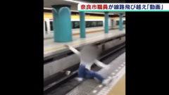 일본공무원 선로추락 240x135 [일본방송] 홍대 일본인 여성 여행객 폭행사건! 일본여행 한국여성도 폭행해야..