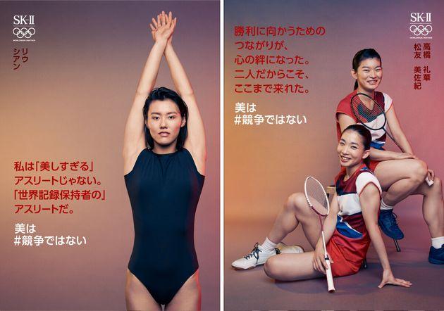 tokyo ad02 일본광고 도쿄올림픽 앞두고 미의 경쟁, 여성의 성 상품화에 경종