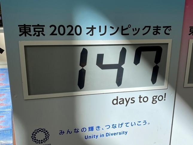 tokyo olympic147 애니메이션 아키라, 28일은 도쿄올림픽 개최 147일전! 올림픽 취소 발표?