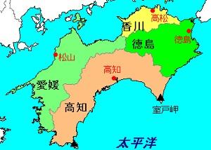 시코쿠4현jpg 17일 일본 신종 코로나바이러스 확진자 1592명(+45), 사망자 36명(+1)