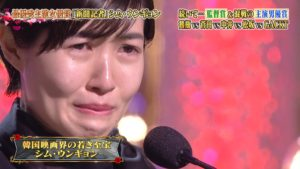 심은경 여우주연상 300x169 일본 아카데미상 여우주연상 영화 신문기자 심은경 눈물의 수상 소감