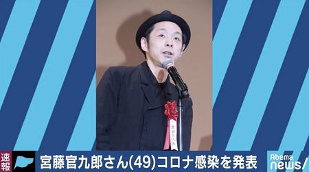 쿠도칸쿠로 도쿄 신종코로나 확진자 78명, 오사카 28명, 후쿠오카 17명 최대치 경신