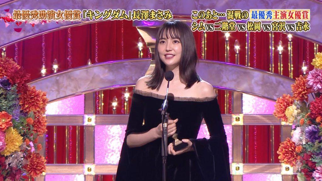 nagasawa 1024x576 일본 아카데미상 여우주연상 영화 신문기자 심은경 눈물의 수상 소감