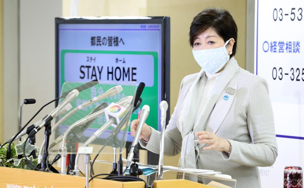 도쿄확진자최다 10일 도쿄도 코로나 확진자 189명 일일 최다 경신! 누계 1708명