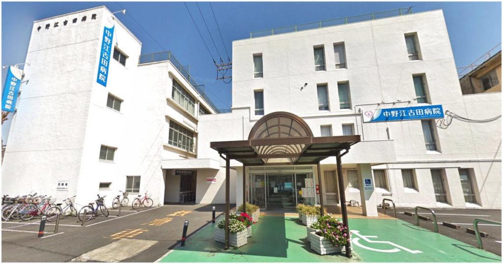도쿄 에코다병원 코로나집단감염 1024x538 코로나 사태로 도쿄 시내 병원의 응급환자 거부 사례 43%증가