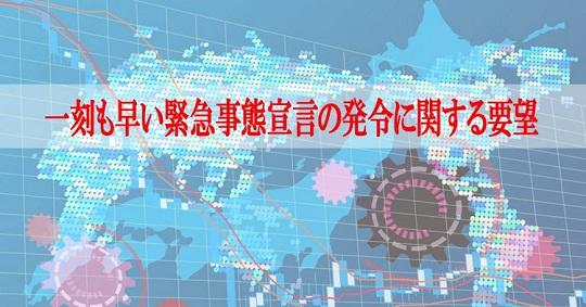 신경제연합 일본 도쿄 코로나 확진자 118명으로 급증! 집단감염도 연일 발생