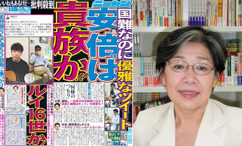 아베 루이16세 일본 코로나 긴급사태선언 전국 확대! 재난지원금 1인당 10만엔 현금 지급