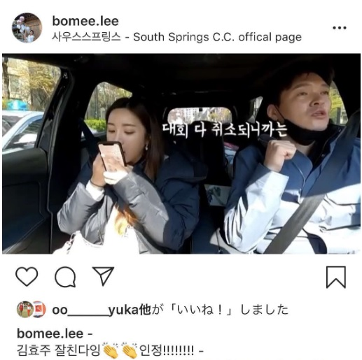 이보미 프로골퍼 이보미 메이크업 수정 오프샷 영상 공개
