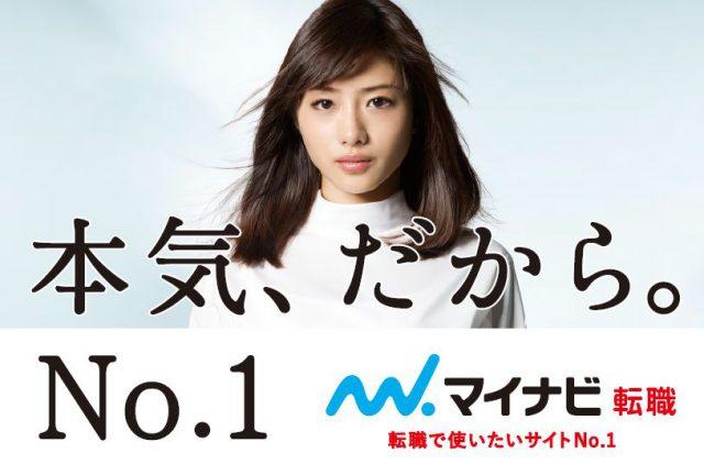 일본취업정보 일본 대학생, 대학원생이 취업하고 싶은 기업 탑10