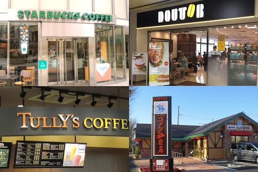 일본커피전문점 일본 코로나19 긴급사태선언! 커피 체인점 도토루, 스타벅스 등 휴업