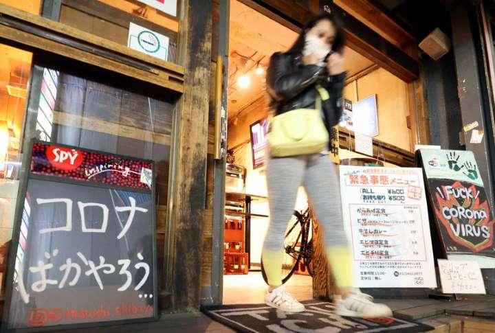 일본코로나긴급사태 13일 일본 코로나바이러스 확진자 도쿄 91명 등 294명, 누계 8403명