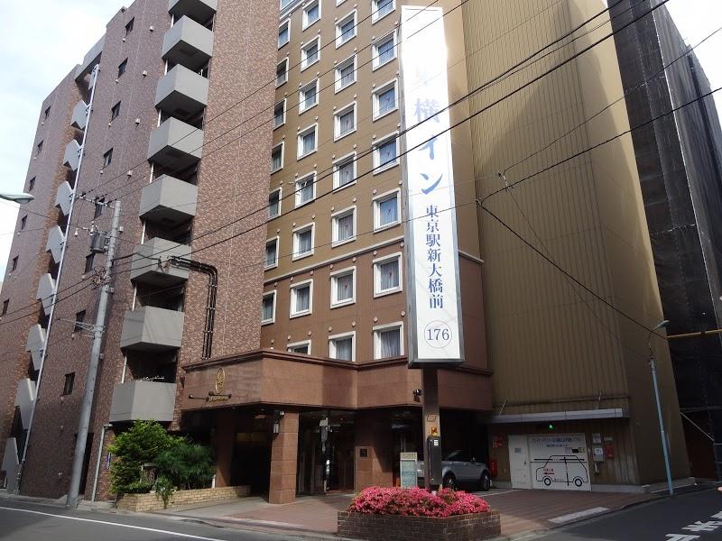 코로나확진자 토요코인 호텔 도쿄도 코로나19 경증환자와 무증상자 이송 토요코인 호텔 임대