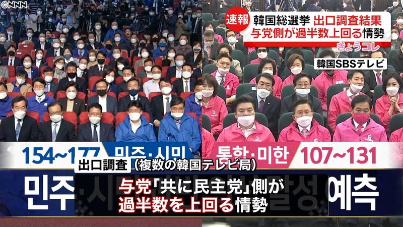 21대 총선 일본 NHK 한국의 21대 총선 여당 압승! 코로나19 극복 문재인 정권 지지