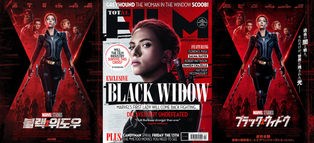 Black Widow poster 1024x468 영화 블랙위도우 일본어 더빙판 스칼렛 요한슨은 요네쿠라 료코