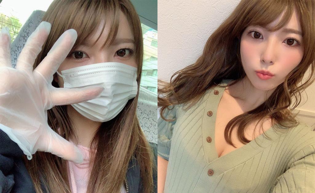 uehara ai 1024x629 일본 성인여배우 출신 우에하라 아이, AV촬영 현장 코로나 감염 우려