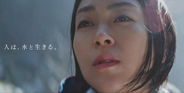 utada hikaru cm 우타다 히카루 신곡 배경의 산토리 천연수 광고 19일 방송