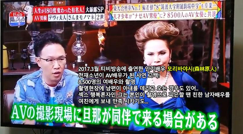 av actor mori 일본 AV시장에서 중년의 미시 여배우 인기