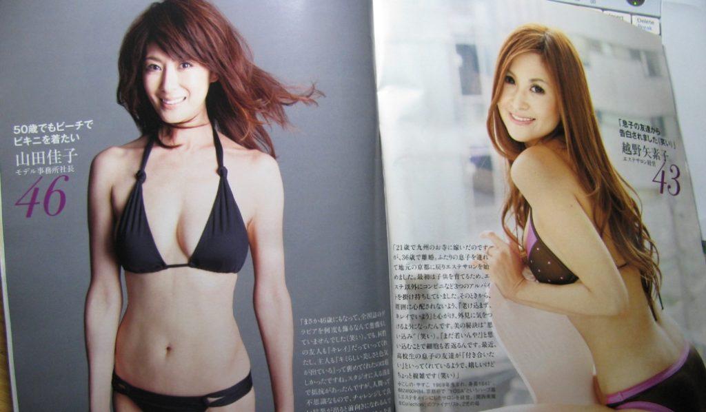 misi actress 1024x598 일본 AV시장에서 중년의 미시 여배우 인기