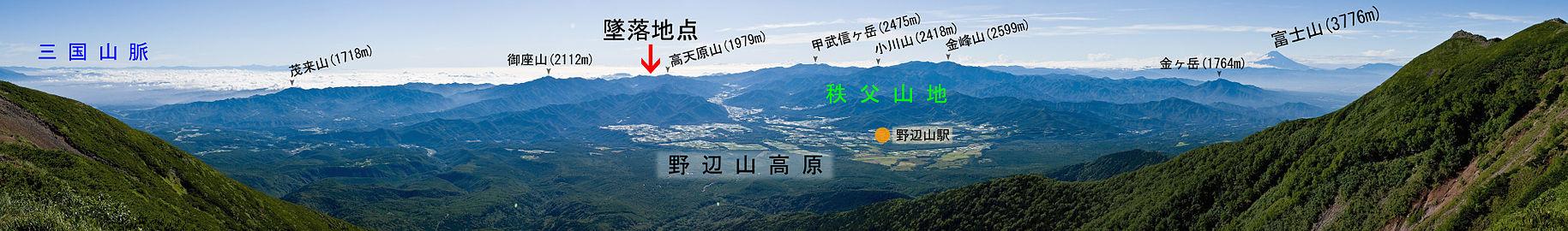 Okuchichibu Mountains from Mt.Yokodake 01 4 일본항공 JAL123편 추락사고의 진실! 생존 승무원의 증언