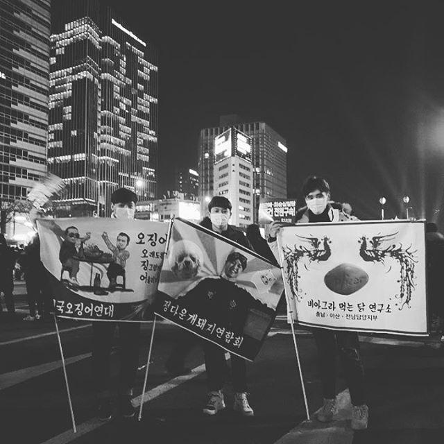 asan candle 아산 온양 용화동에서 서울 광화문 촛불집회 참석