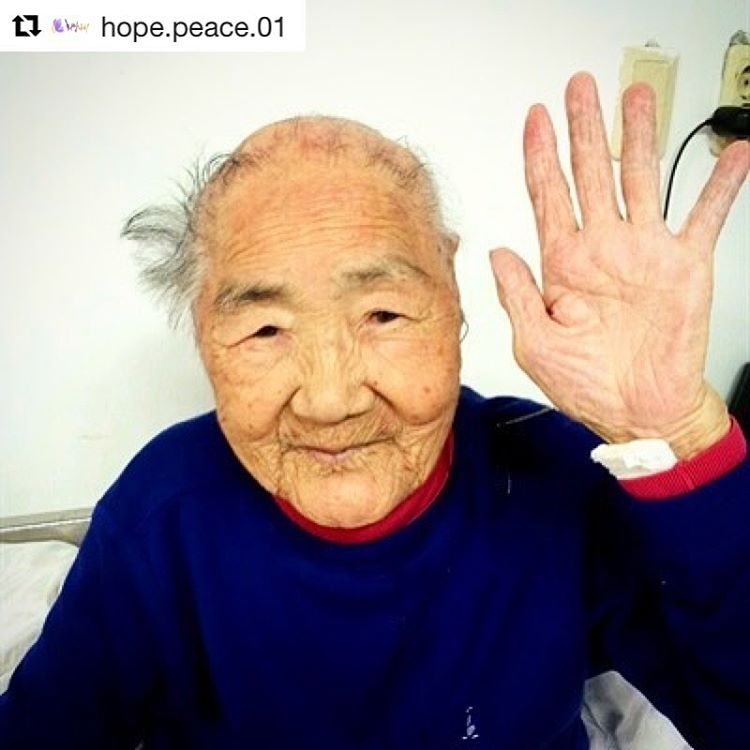 grandmother 위안부 할머니 영화 어폴로지(The Apology)