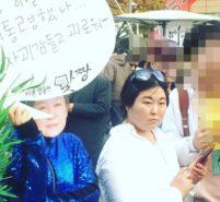 korea candle demo choi soonsil 201x185 박근혜 조기탄핵! 촛불집회에 최순실 등장? 하야체조