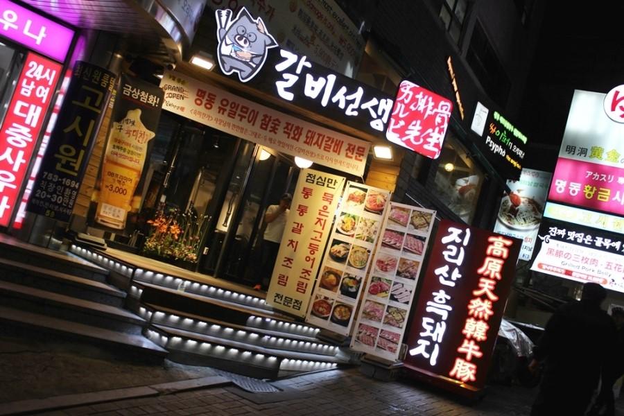 myeongdong galbi 명동 갈비전문점 갈비선생 明洞「カルビ先生」