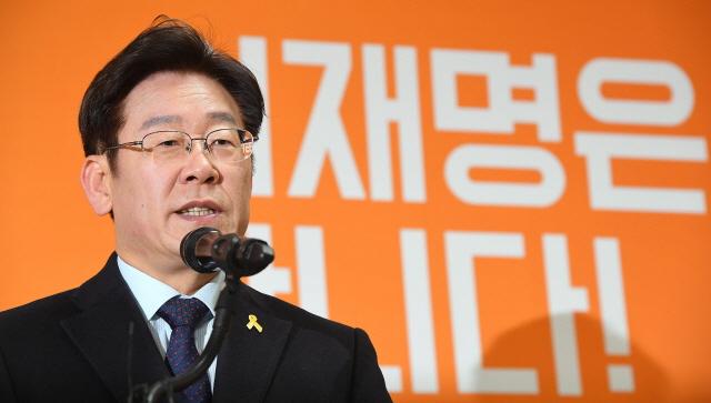 이재명 성남시장 대선출마 선언 대선주자 이재명 성남시장 대선출마 선언 후 대전 강연