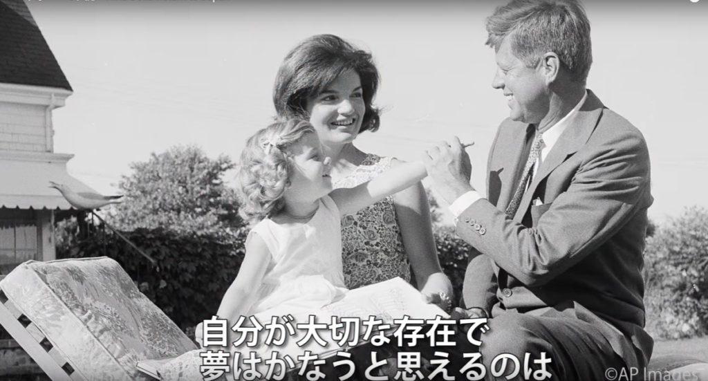 Caroline Kennedy3 1024x551 일본을 떠나는 주일 미국대사 캐럴라인 케네디 고별인사