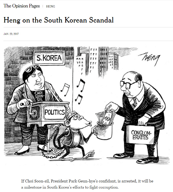 Heng on the South Korean Scandal 뉴욕타임스 만평 박근혜 절친 최순실의 국정농단 풍자