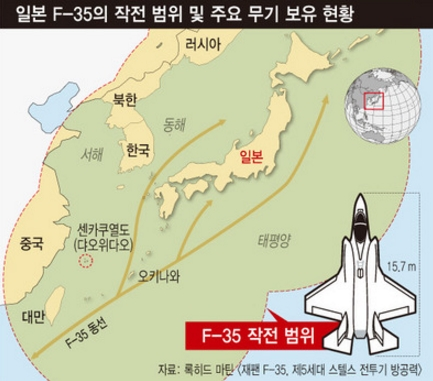 japan f 35b fighter 미해병 수직이착륙 스텔스전투기  F 35B 일본 이와쿠니 기지 배치
