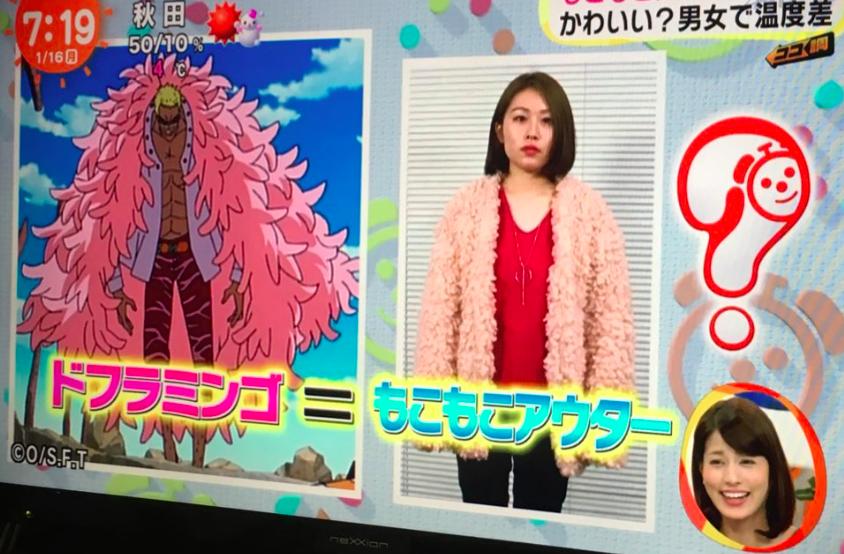 japan fashion 올 겨울 일본 여성패션 트렌드 푸들코드! 한국 원조의 유행패션