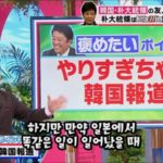 japan tv 150x150 일본방송
