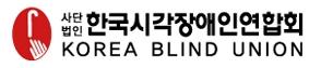 kbu 일본의 장애인용 신호등 음향과 동요 토랸세 괴담