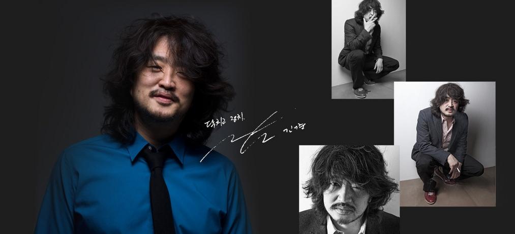 kim papais 김어준의 파파이스 다시보기