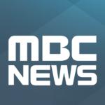 mbc news 150x150 [티비시청] 생방송 채널