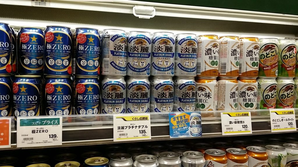 beer2 1024x576 삿포로여행 아사히 맥주, 일본맥주 종류 발포주란?