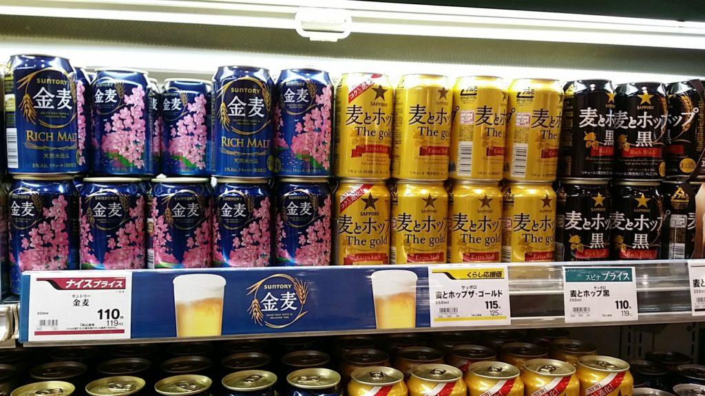 beer3 1024x576 삿포로여행 아사히 맥주, 일본맥주 종류 발포주란?