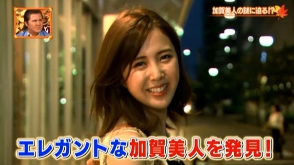 ishikawa girls 1024x575 미인이 많은 일본 이시카와현 가나자와 탐방