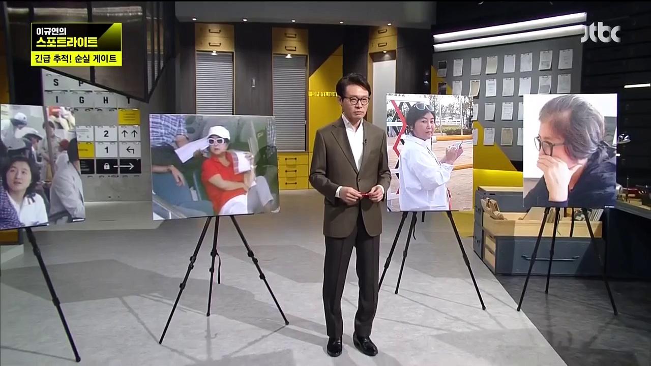 jtbc spotlight choisoonsil 이규연의 스포트라이트 87회 장시호 수행비서 최순실 비밀파일 공개