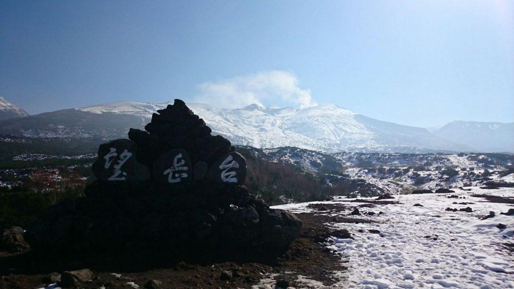 tokachidake tenbodai 1024x576 홋카이도 인기 관광지 비에이의 설경! 흰수염폭포 등 명소 겨울풍경